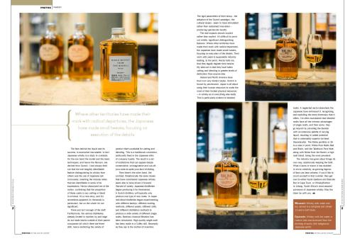 prestige-magazine-feb-2017-whisky-p2